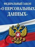 Все материалы предоставлены в соответствии с законом РФ